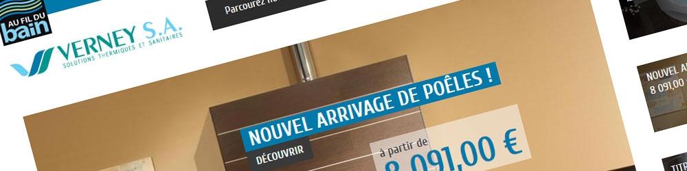 visuel-e-commerce-1.jpg